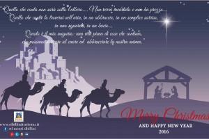 Cartolina auguri di buon Natale 2015 e Anno nuovo 2016